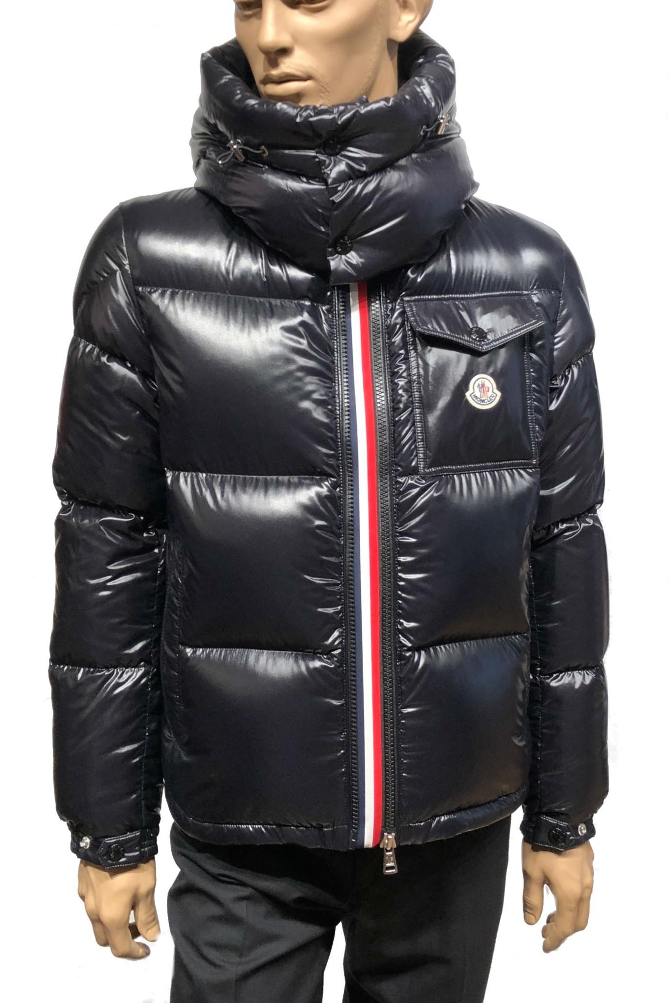 Shop Online Moncler Montbeliard Down Jacket