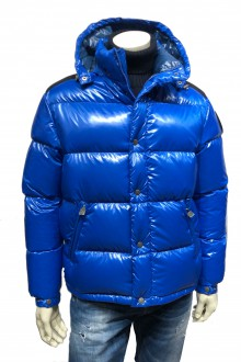 Ciesse Koby Down jacket light blue
